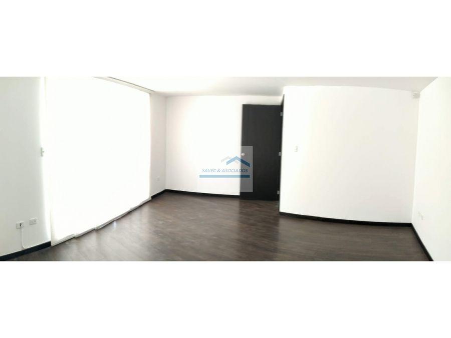 venta departamento con patio sector monteserrin 142 mil