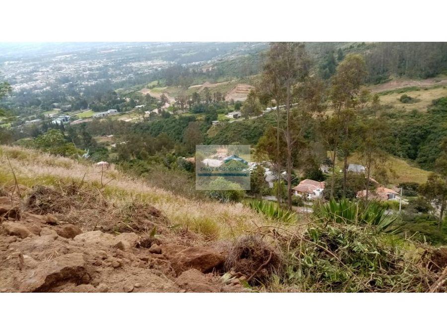 terreno en venta ilalo tumbaco 60m2 total 87mil