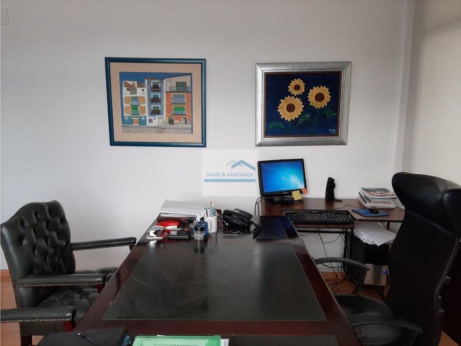 oficinas de venta cumbaya 220000