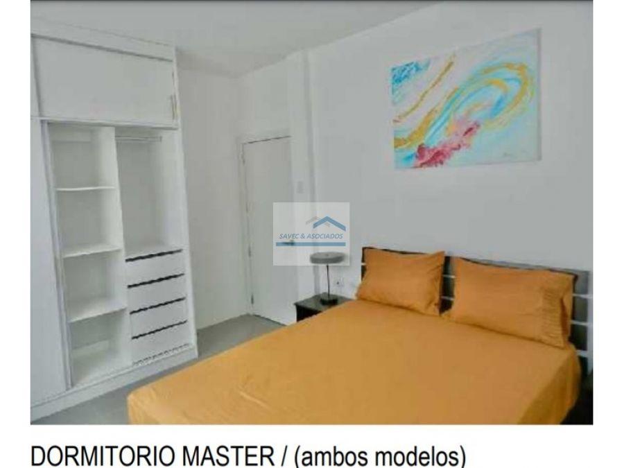 venta casa 3d san clemente 69999