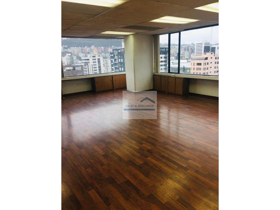 renta oficinas excelente sector quicentro 7 disponibles 500cu