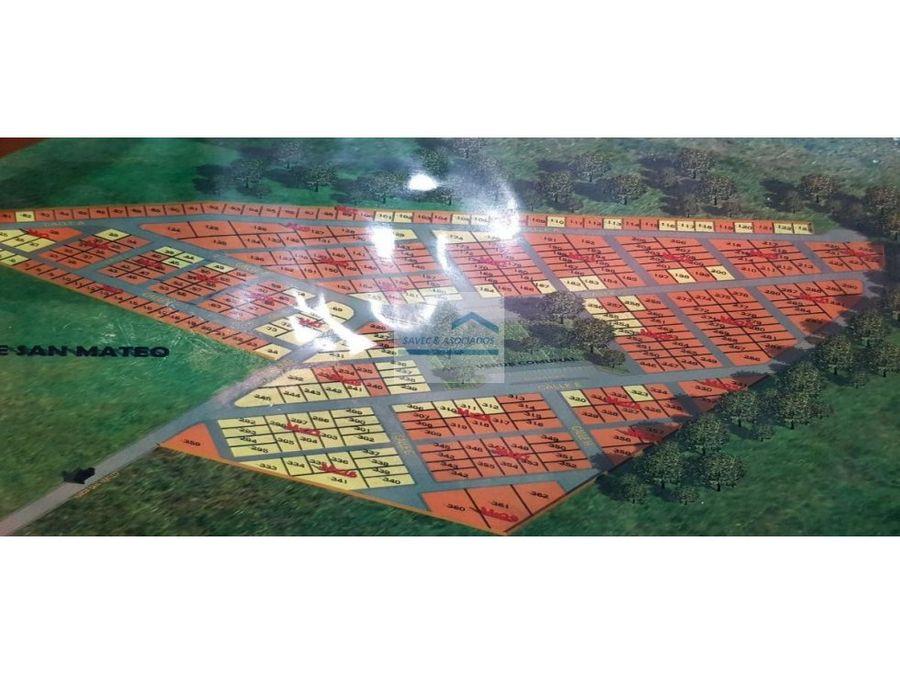 venta12 hectareas para urbanizacion 2640000