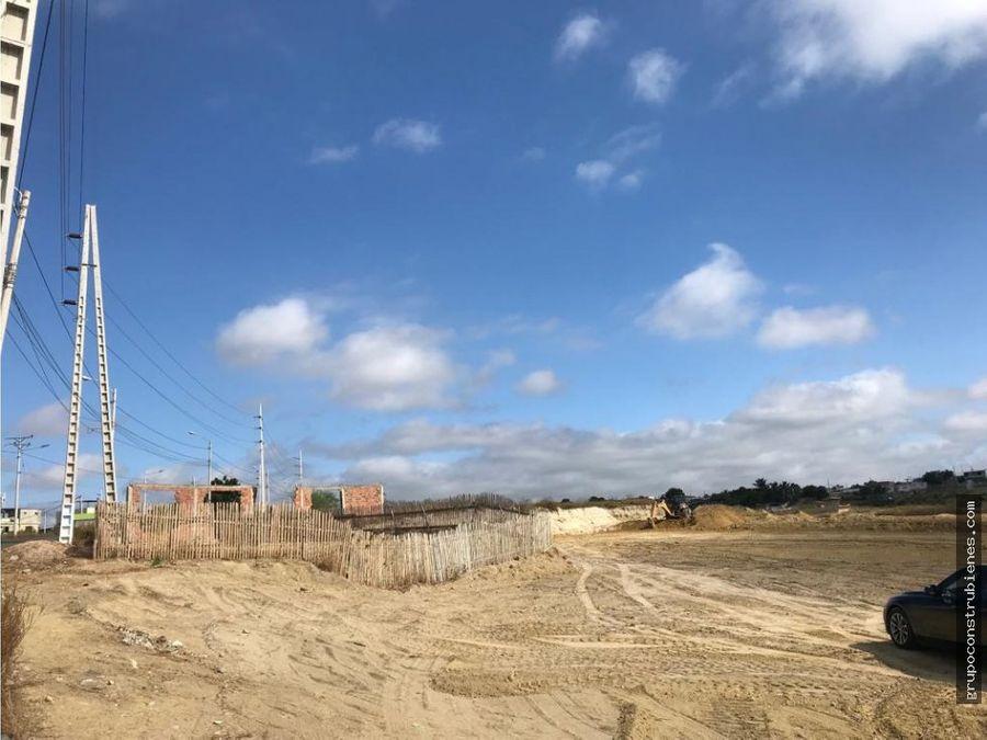 terreno en nueva zona de desarrollo en manta