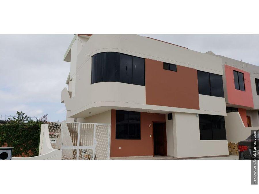 casa grande en urbanizacion privada sur de manta