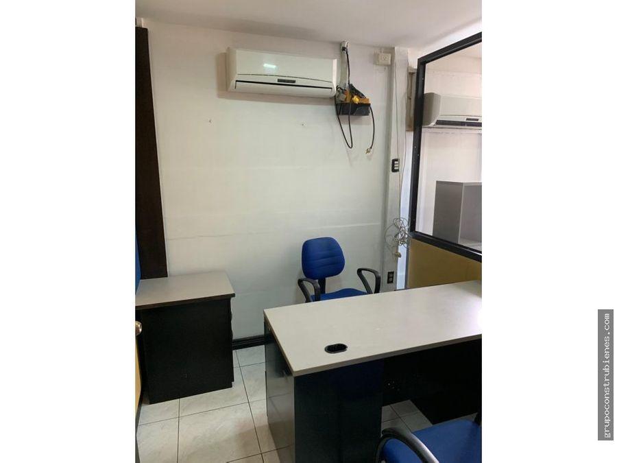 oficina amoblada en plaza de negocios en manta