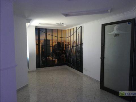 cartagena arriendo de oficina bocagrande