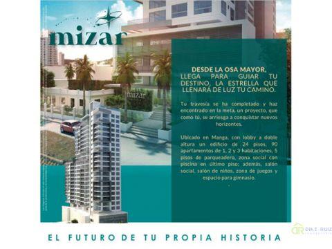 proyecto mizar