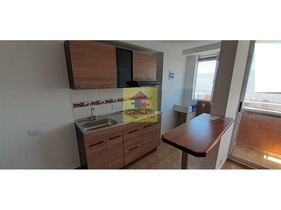 la aurora venta apartamento unidad cerrada