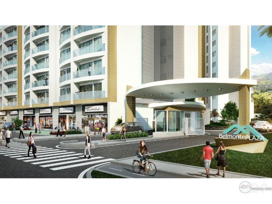 venta de apartamento sobre avenida centenario al norte de armenia