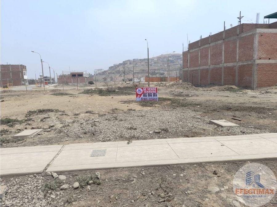 venta de terrenos urbanizacion la estancia de carabayllo lima peru