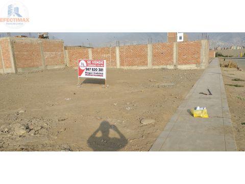venta de terreno los portales sol de carabayllo de 115 m2