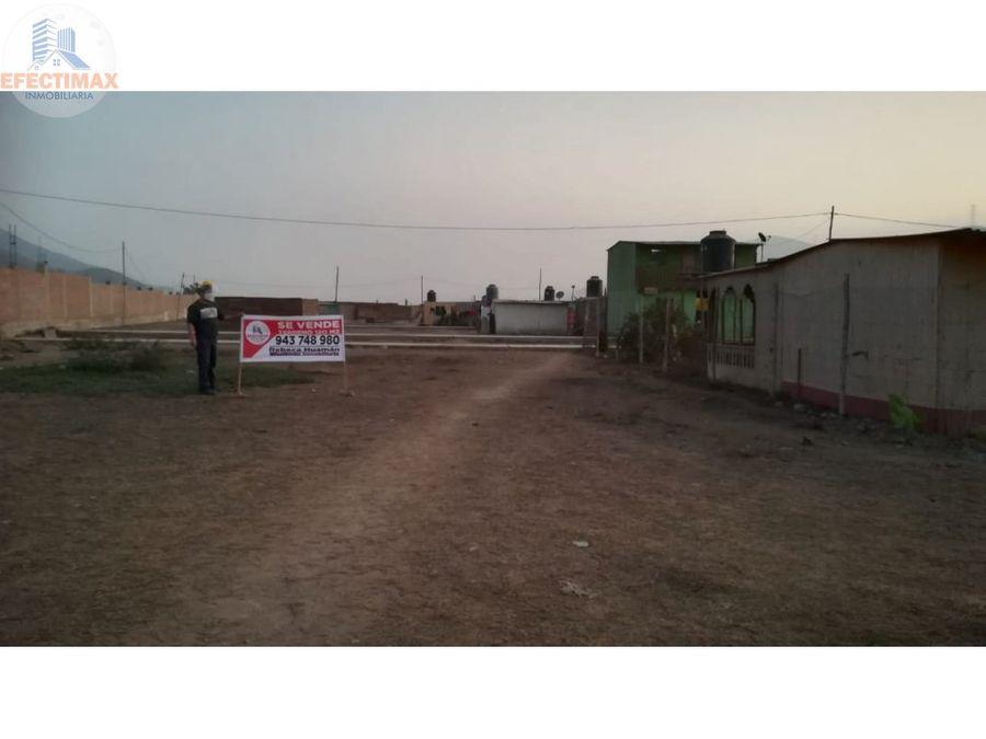 venta de terreno en distrito de carabayllo