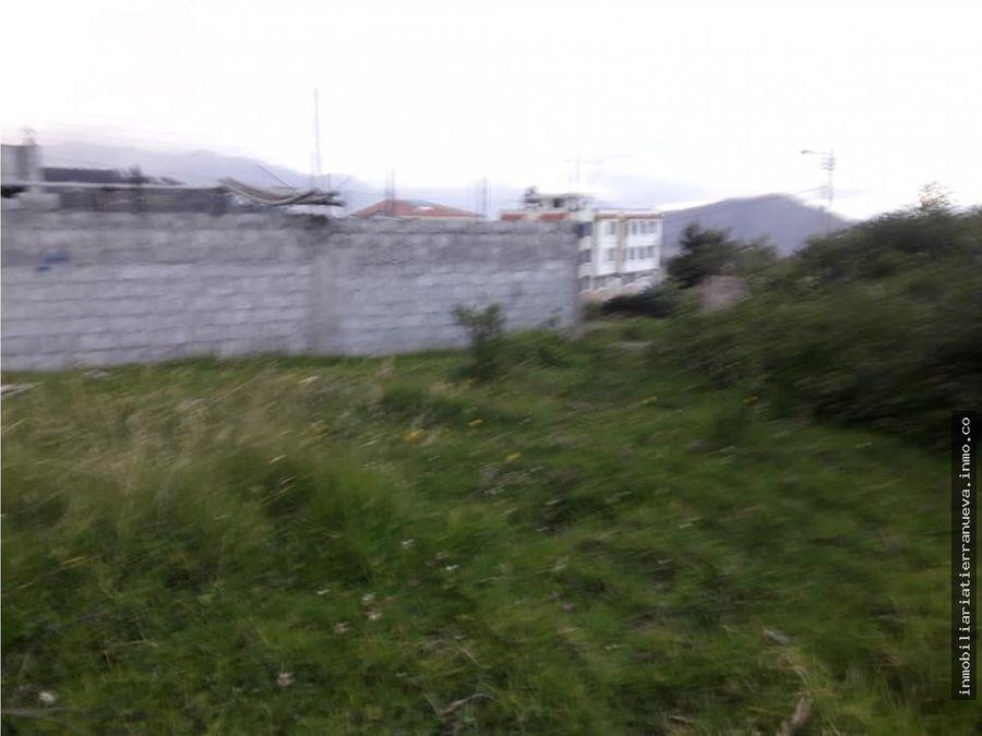 vendo terreno de 150 m2 en ciudadela otavalo