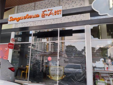 alquiler local pb de plaza comercial para restaurant san francisco lt