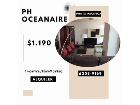 apartamento en alquiler en punta pacifica oceanaire amoblado