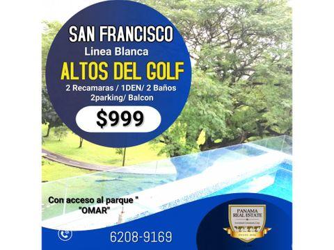 apartamento en alquiler en altos del golf con acceso a parque omar