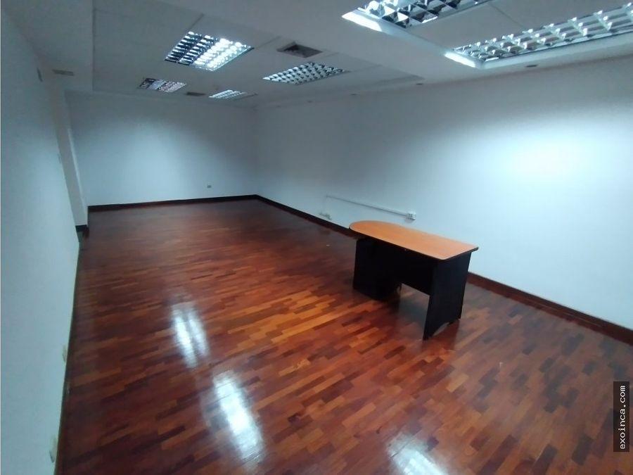 ubicacion estrategica para una oficina de primera en caracas