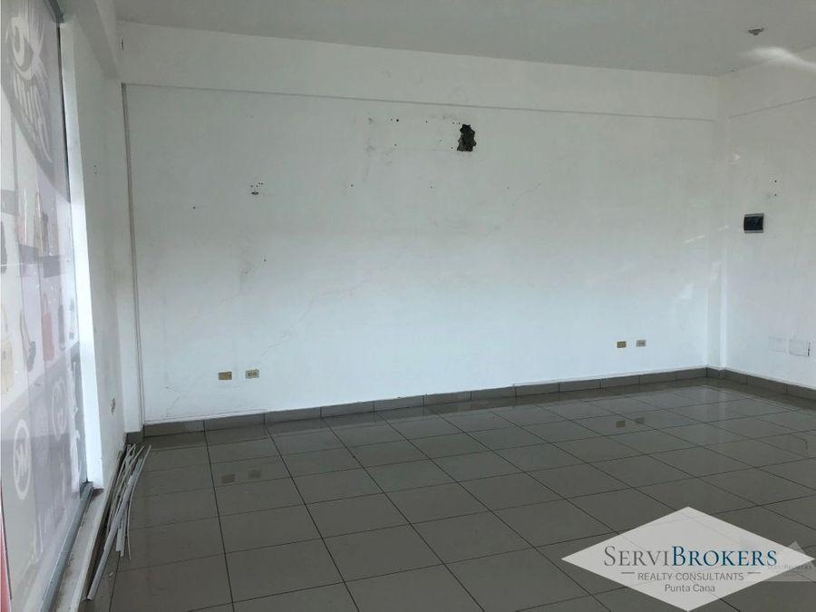 local oficina comercial 55 m2 en alquiler