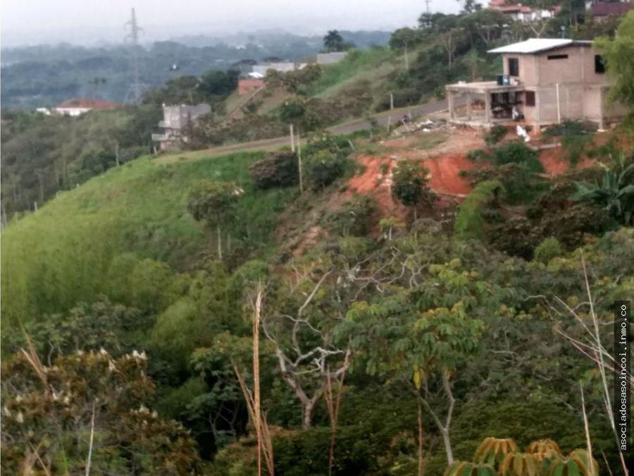 vendo lote en condominio hacienda de potrerito en jamundi