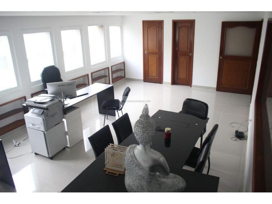 vendo 11 oficinas ubicadas en edificio en el centro de cali