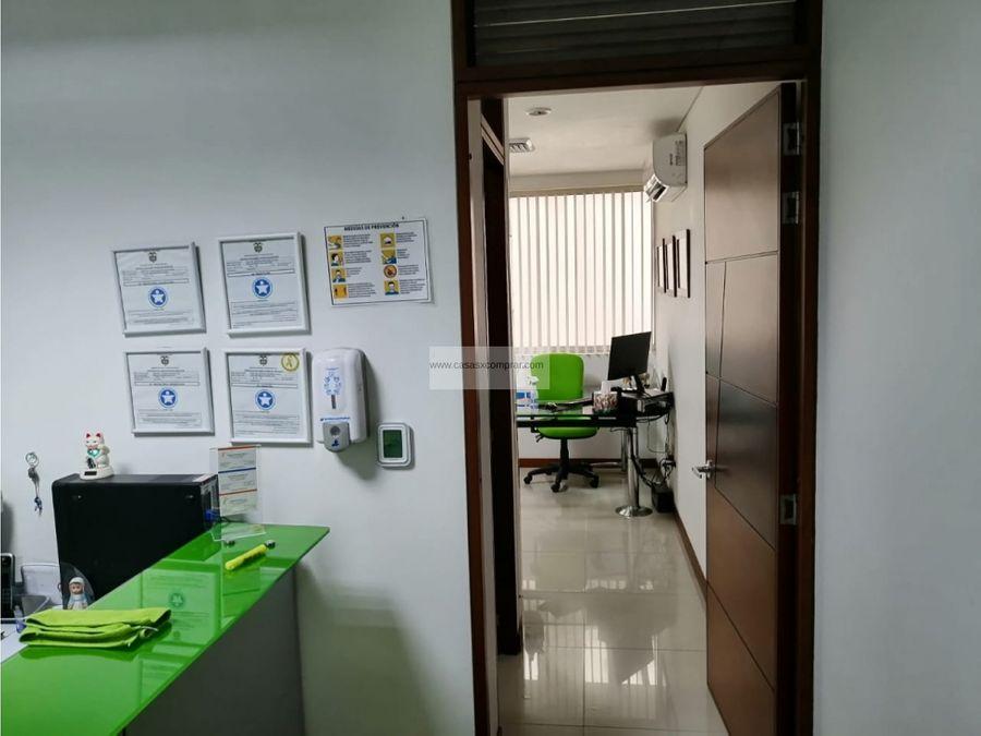 vendo consultorio medico sector imbanaco