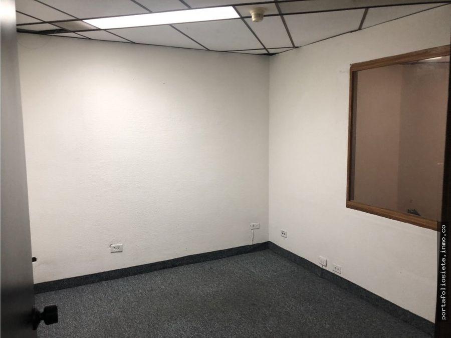 portafolio siete vende oficina en el ccct