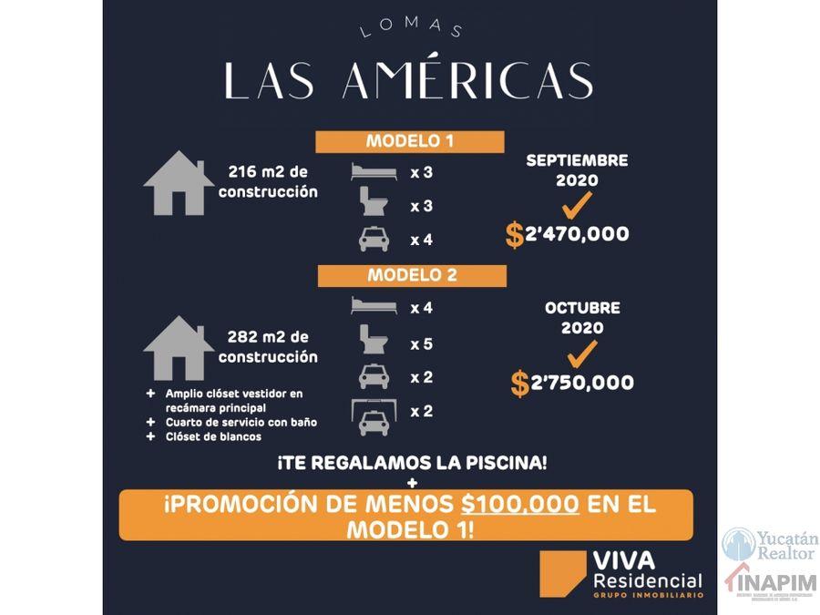 residencial lomas las americas modelo 1