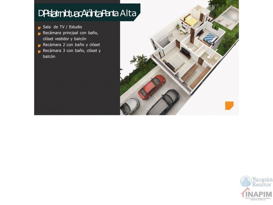 casa en venta merida luma residencial