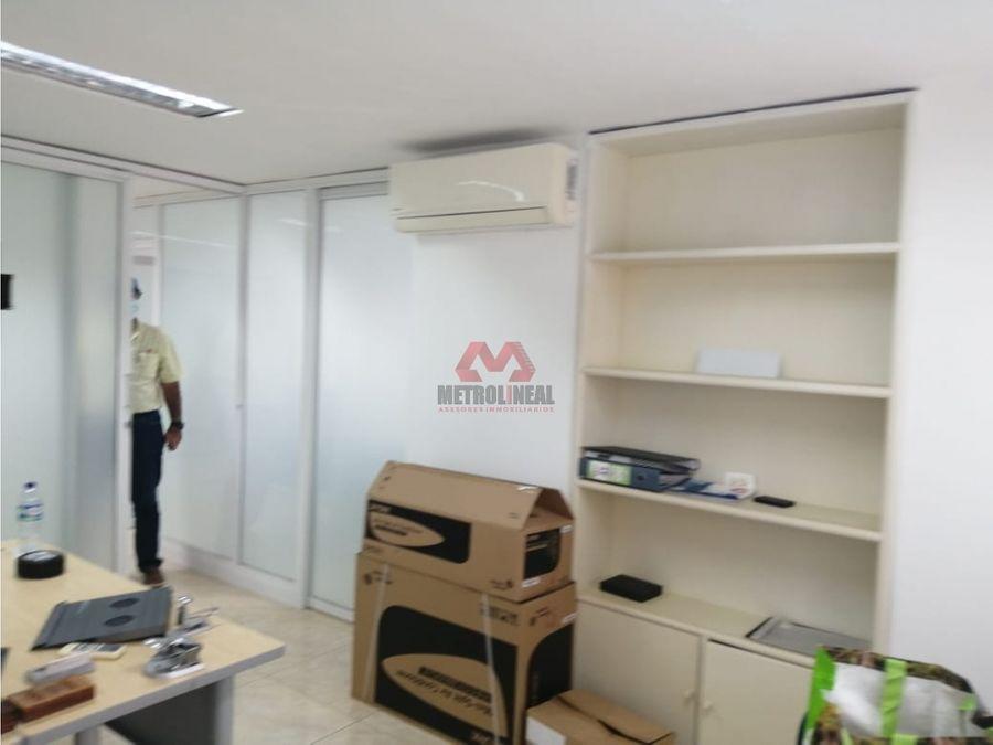 cartagena arriendo oficina bocagrande