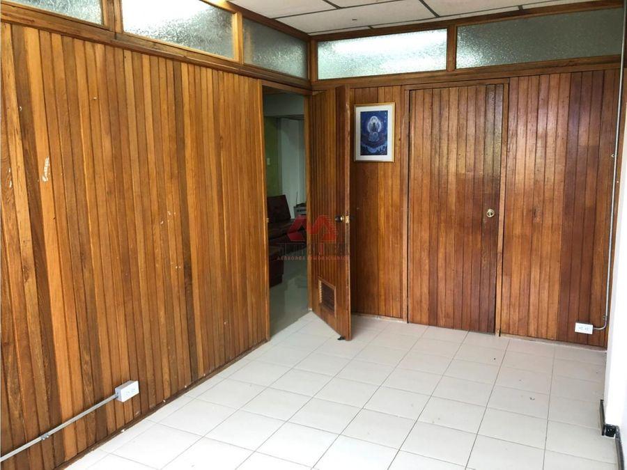 cartagena arriendo oficina en el centro
