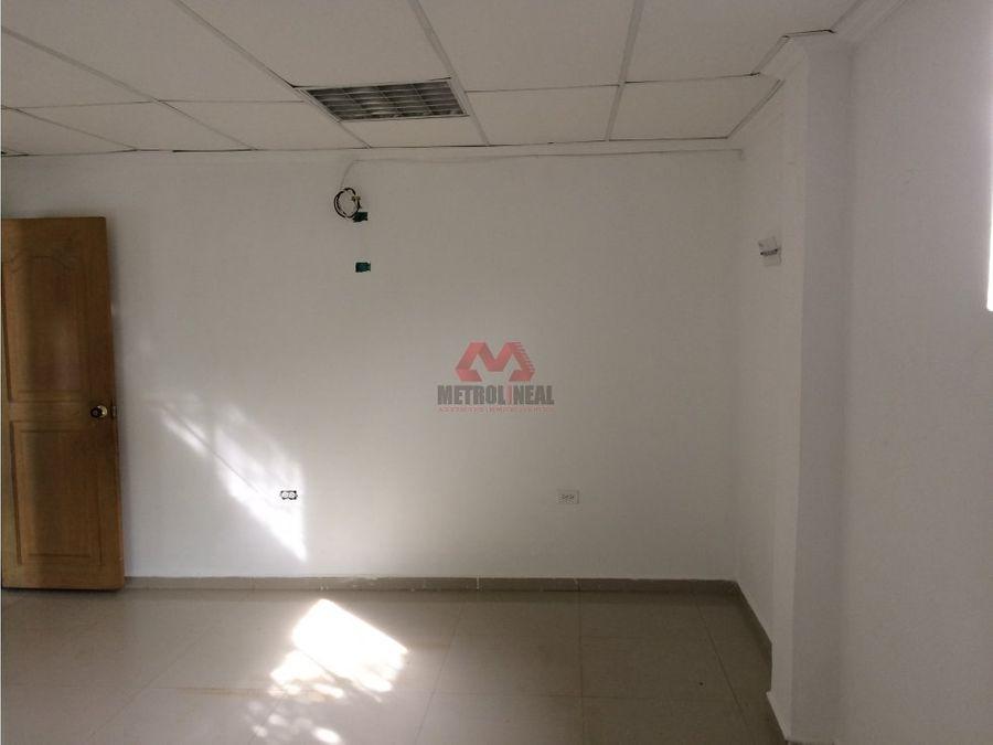 cartagena arriendo oficina san isidro