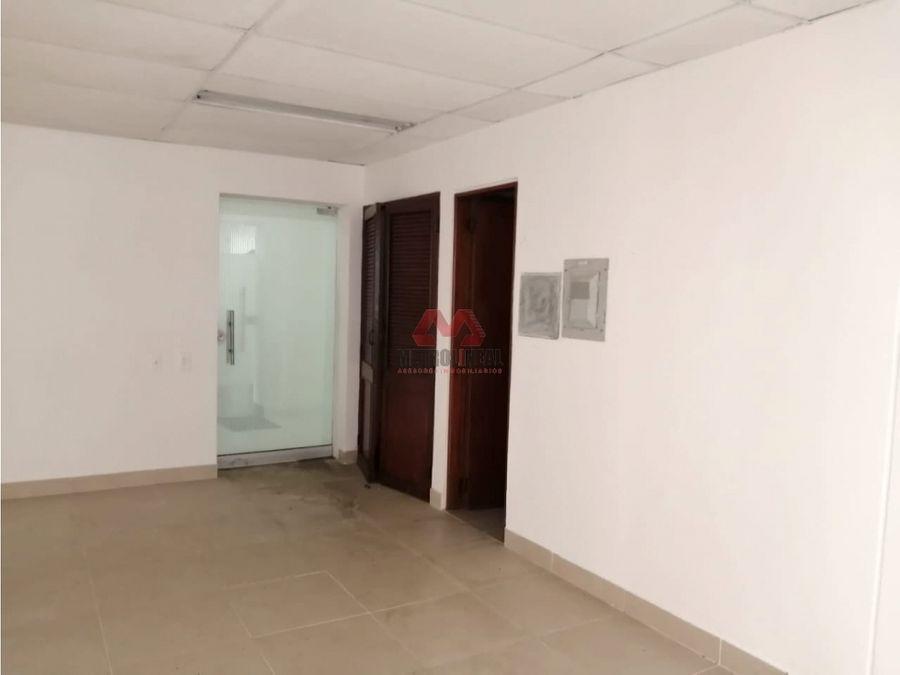 cartagena arriendo oficina en bocagrande