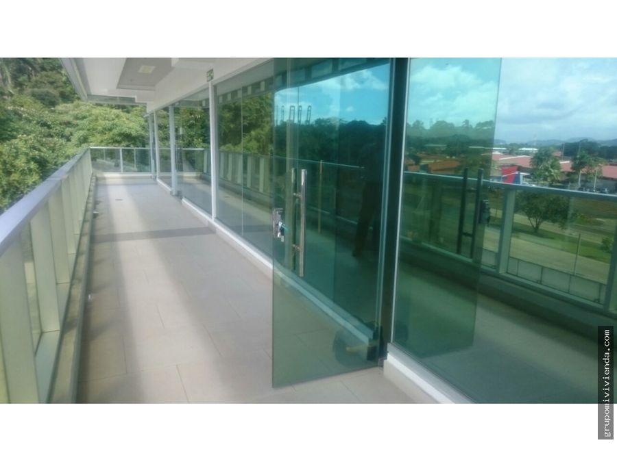 venta de oficina terrazas de albrook