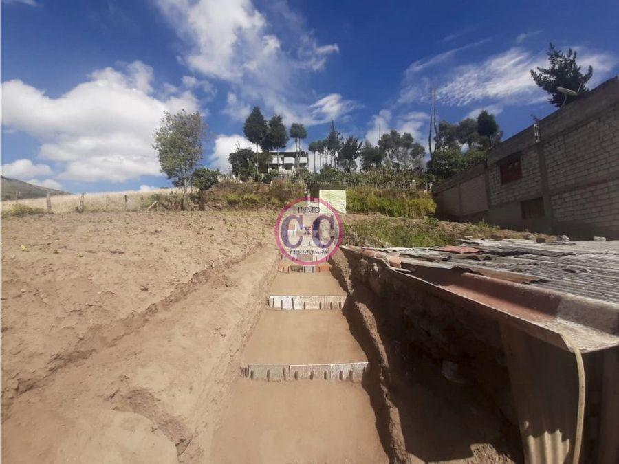 cxc venta terreno 12 agua chillogallo exp 8301