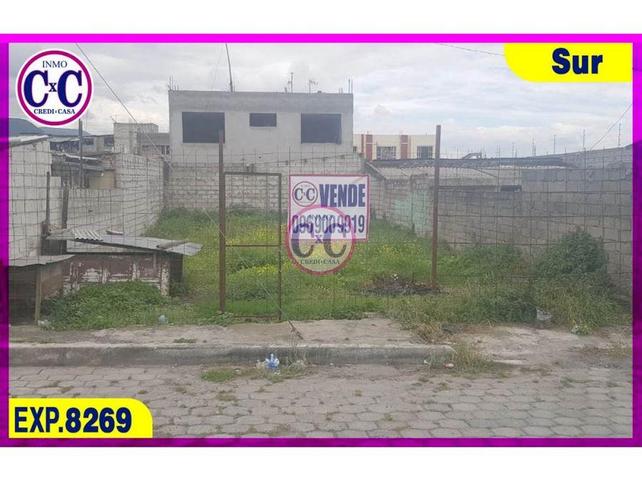 cxc venta terreno ecuatoriana exp 8269