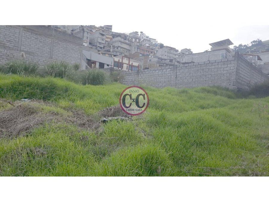 cxc venta de terreno esquinero san juan exp 8322
