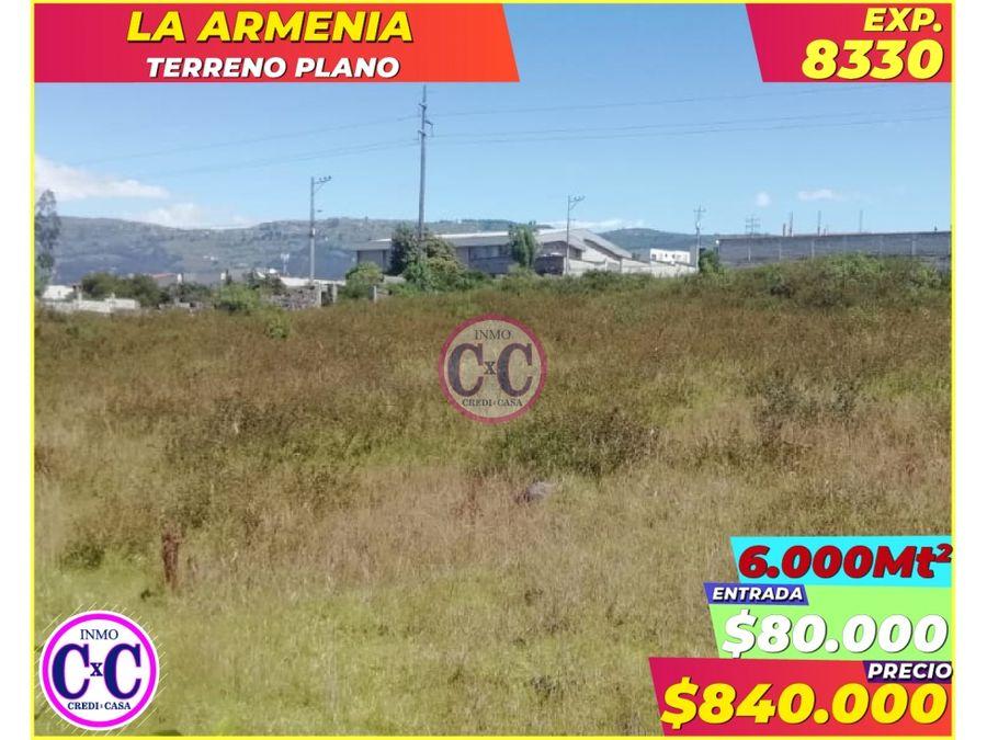 cxc venta terreno la armenia exp 8330
