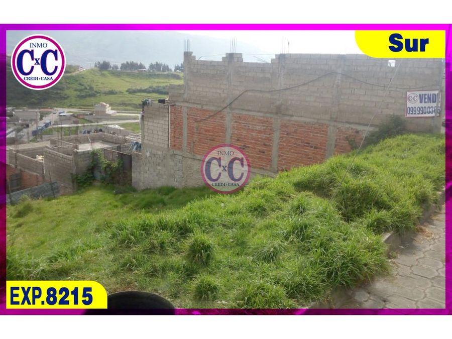 cxc venta terreno ciudad futura exp8215