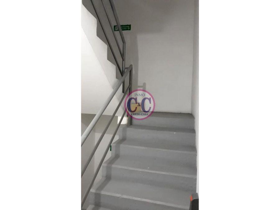 cxc venta departamento rumipamba exp2368