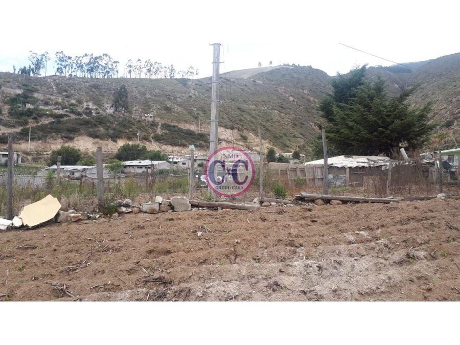 cxc venta terreno mitad del mundo exp 8169