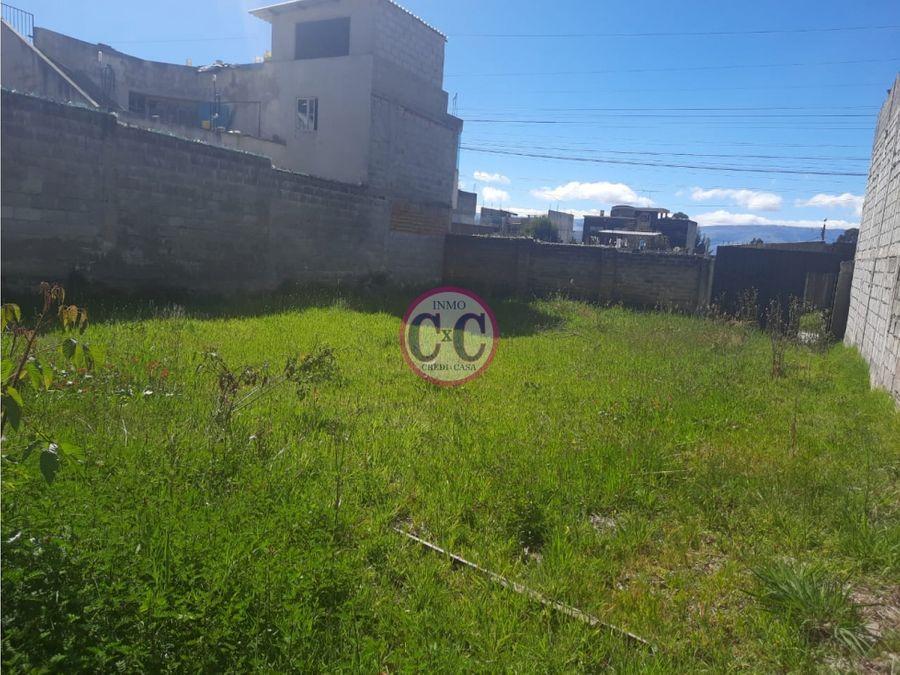 cxc venta terreno conocoto exp 8346