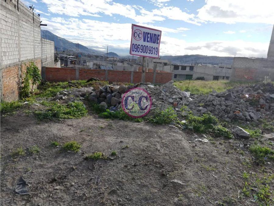 cxc venta terreno nuevo horizontes exp8227