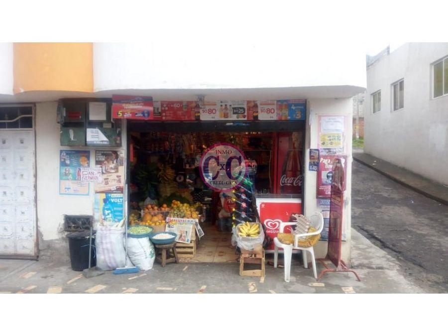 cxc venta local la ecuatoriana exp 9017