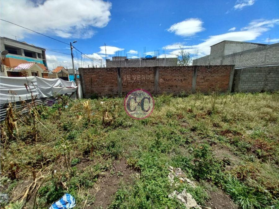 cxc venta terreno la venecia ii exp 8356