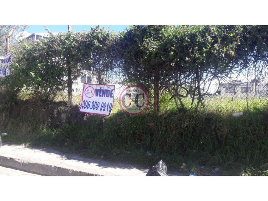 cxc venta de terreno guamani exp 8111