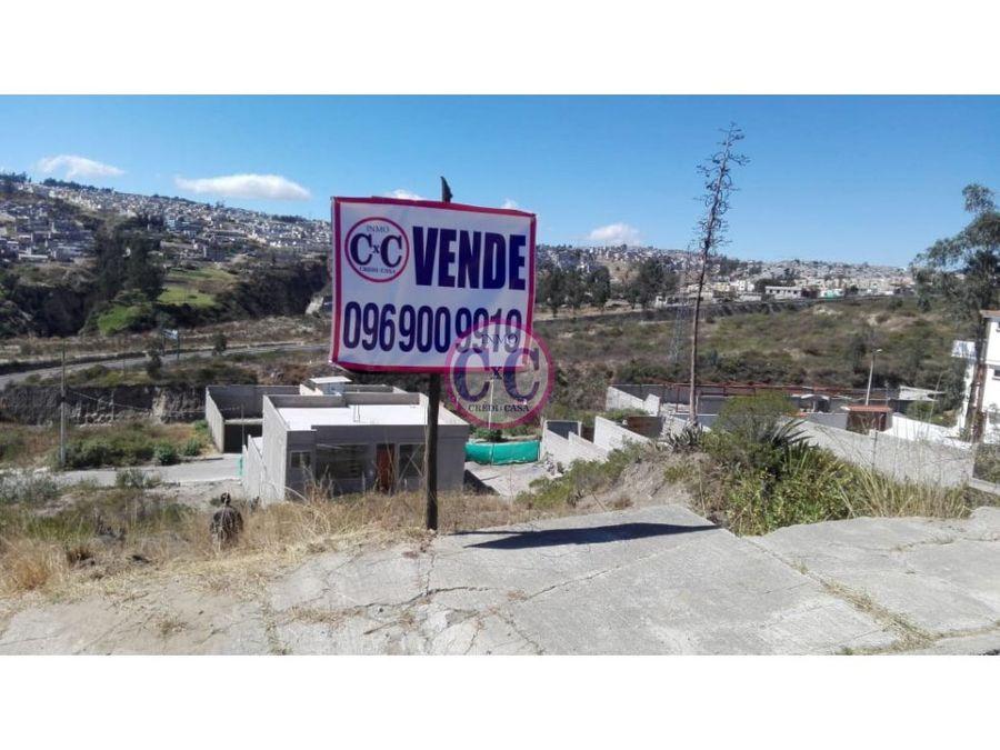 cxc venta terreno lirios de carcelen exp 8239