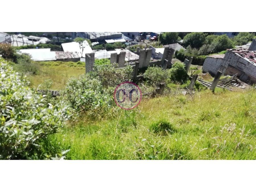 cxc venta terreno rancho de los pino exp 8333