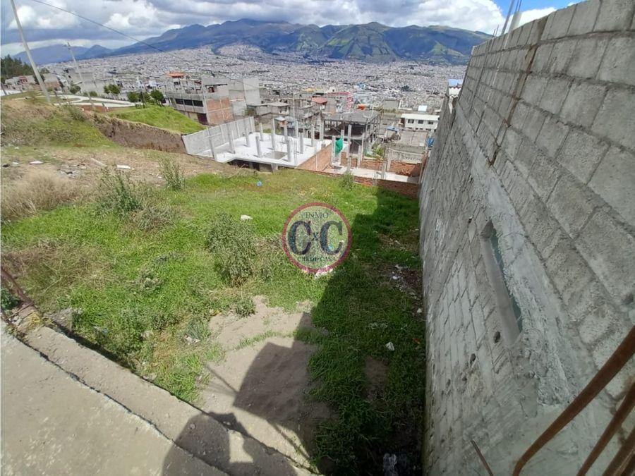 cxc venta terreno quitumbe exp 8344