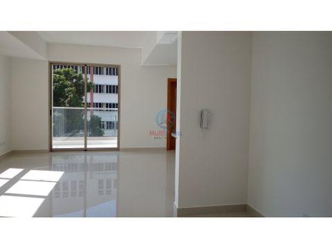 apartamento en renta sector la julia