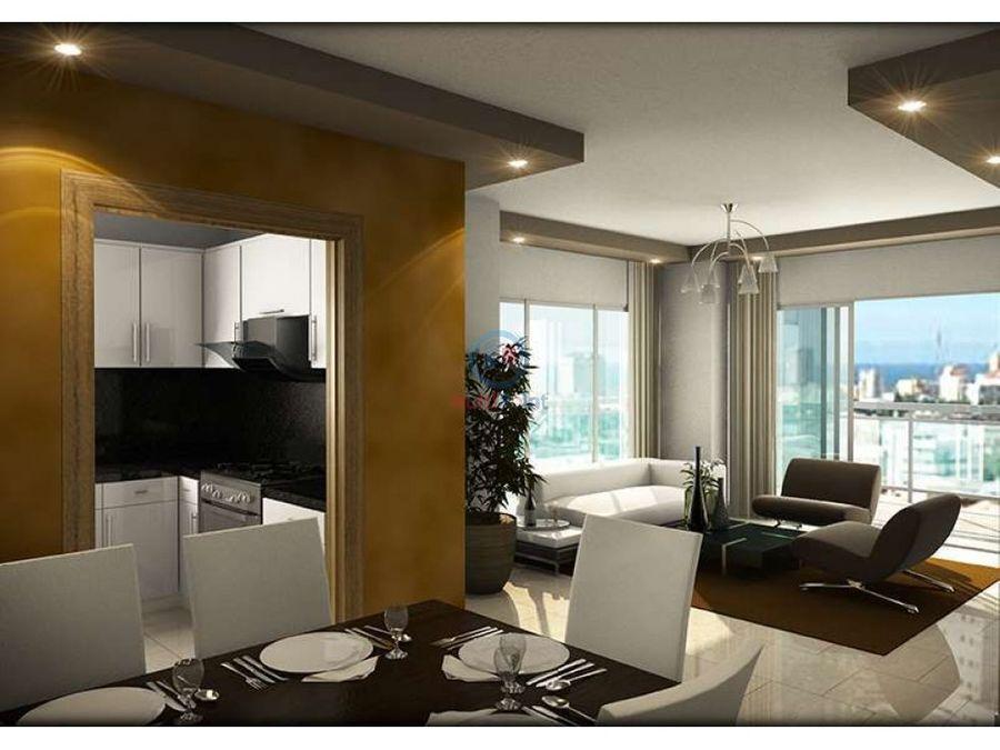 apartamento en venta en sector la esperilla